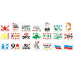 Трафареты для меловой краски waterpaint (в ассортименте) в Краснодаре